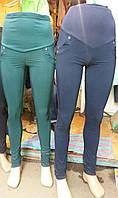 Женские узкие брюки для беременных