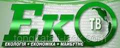 Тонгкат Али Джек на ЭКО-ТВ
