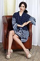 Халат средней длины Mia-Mia Leona / Леона 16213 синий и белый