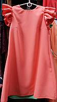 Женское платье для беременных (персиковое)