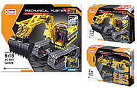 Конструктор mechanical master 6801 342-361дет, 2 вида на выбор, в коробке