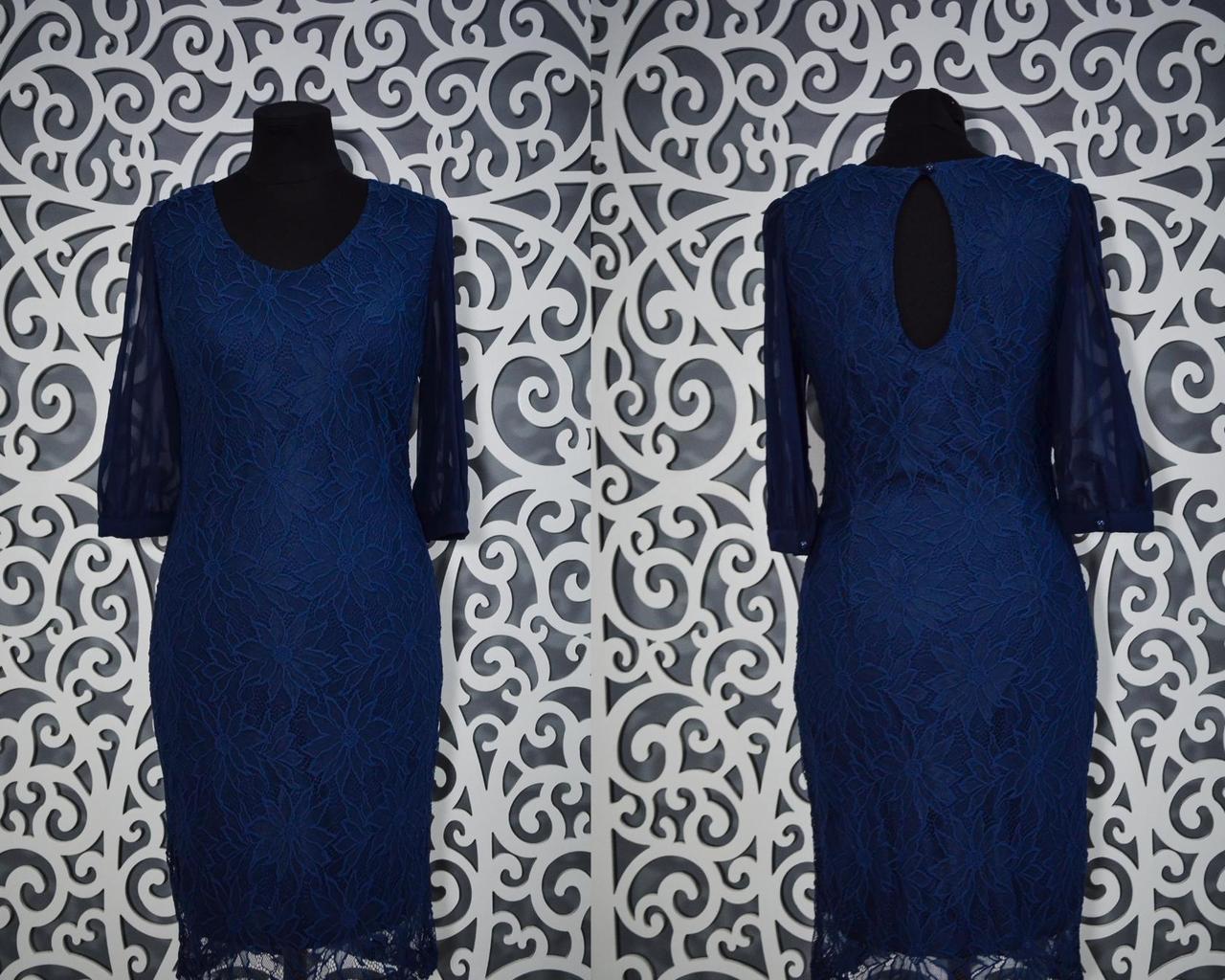 """Женское платье """"мягкое кружево"""" на подкладке Турция 44 размер норма"""