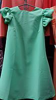 Женское платье для беременных (мятное)