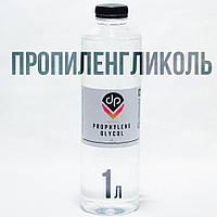 Пропиленгликоль\Centro-Chem\Германия\1 Литр