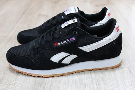 Кроссовки мужские Reebok черные