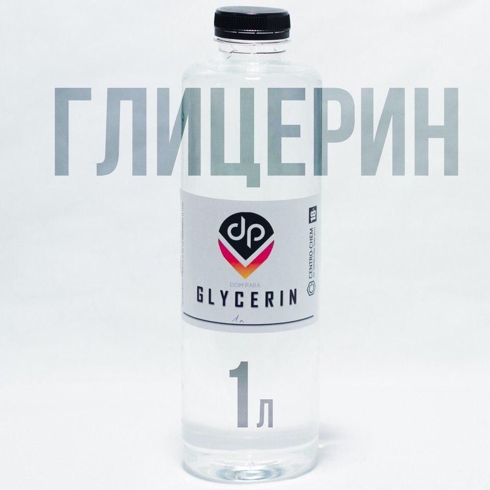 Глицерин\Германия\Сentro-Chem\1 Литр - Dom-Para в Виннице