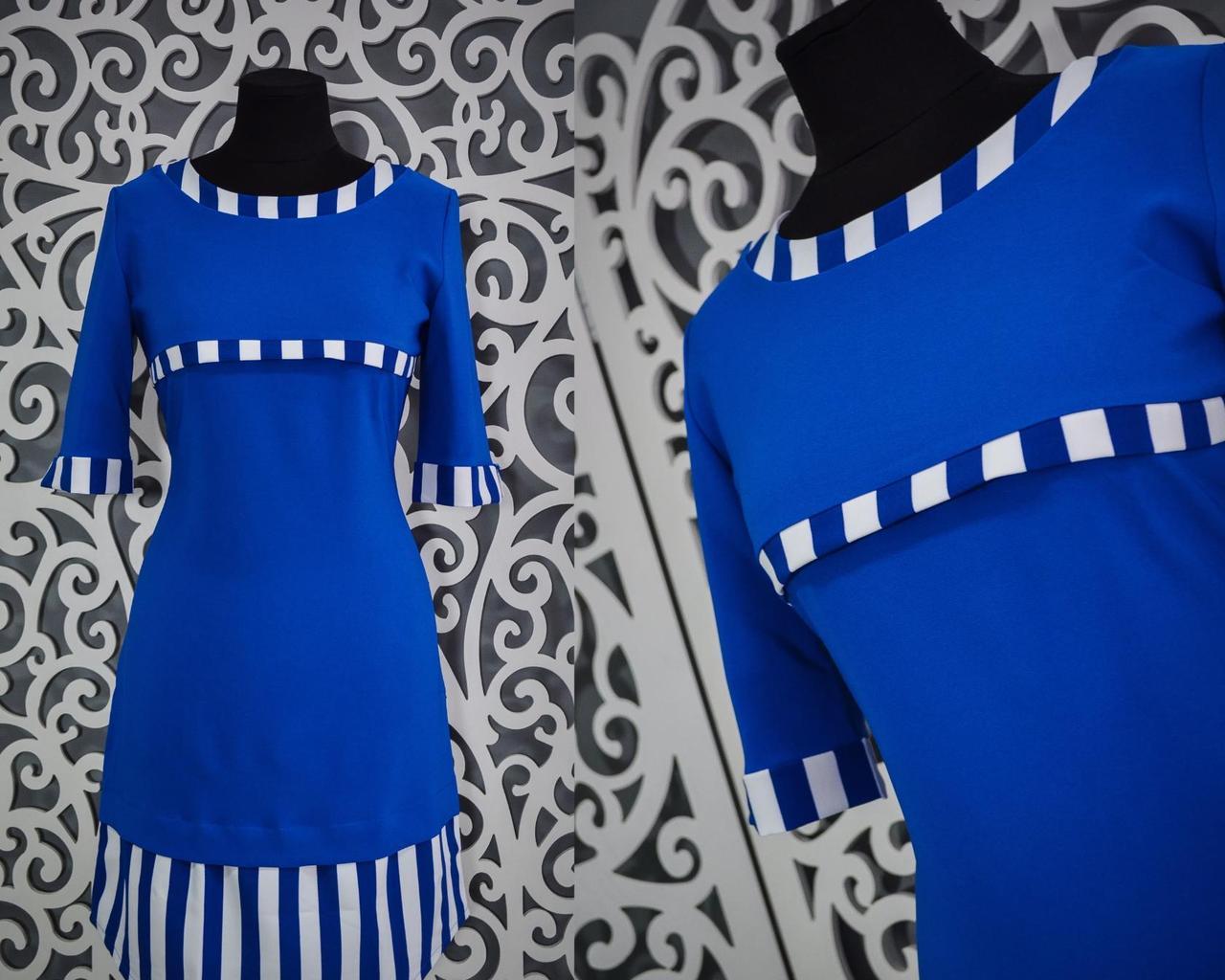 """Стильное женское платье в стиле """"матроска"""" электрик 44, 46, 48, 50, 52, 54 размеры норма и баталы"""