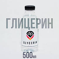 Глицерин\Германия\Сentro-Chem\500 Мл