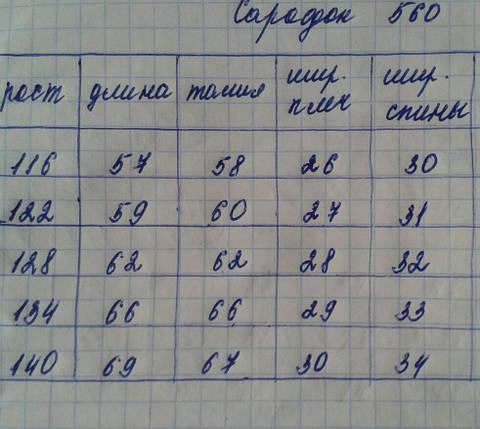 """Школьное детское платье для девочки """"Rossi"""" с расклешенной юбкой (2 цвета), фото 2"""