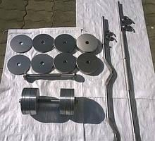 Штанга, гантели, кривой гриф W. Комплект 74 кг (Выгодное предложение)