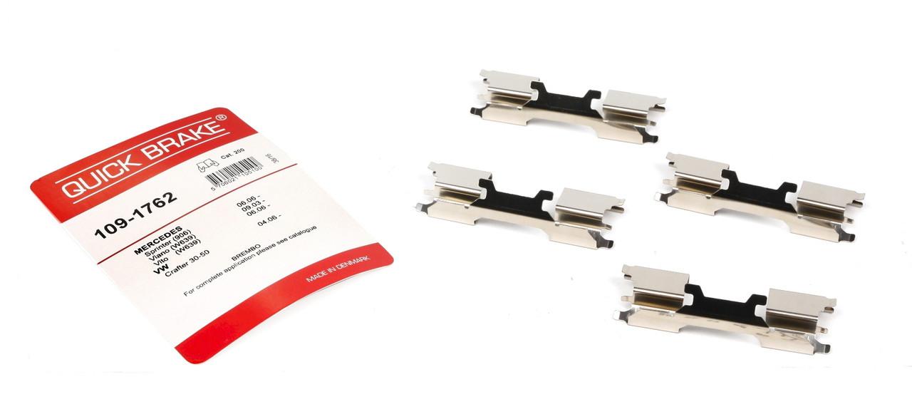 Планка прижимная суппорта передняя, MB Sprinter/VW Crafter 06- (Brembo) Quick Brake