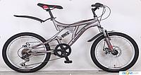 Детский горный велосипед 20 дюймов Azimut CROSSER SMART 2017 года серый***