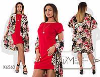 """Красивое женское платье с шифоновой накидкой  """"Армани""""  до 54 размера"""