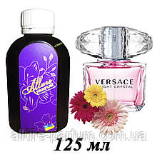 Женские духи 125 мл Versace/ Bright Crystal на разлив