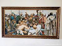 Гобелен в раме Запорожцы пишут письмо турецкому султану 100*50 см