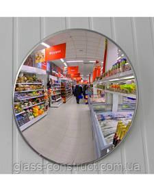 Сферическое зеркало безопасности диаметр 600 мм
