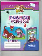 Робочий зошит з англійської мови 3 класу Нова програма Автор: Алла Несвіт. Вид-во: Генеза
