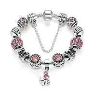 У продажу з'явилися жіночі браслети із стилі Пандори ( Pandora )