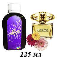 Наливная парфюмерия 125 мл Versace/ Yellow Diamond