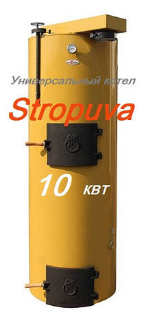 Универсальный твердотопливный котел Stropuva S10U (Украина), фото 2