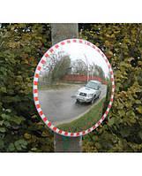 Сферическое зеркало безопасности диаметр 800 мм наружное