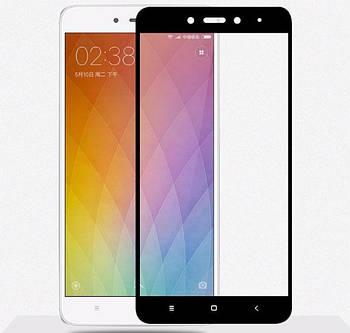 Full Glue защитное стекло для телефона Xiaomi Redmi Note 4 - Black