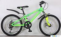 Детский горный велосипед 20 дюймов Azimut  CROSSER  BRIGHT 2017 года салатовый ***