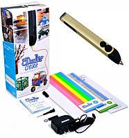 Профессиональная 3D-ручка 3Doodler Create, золотая (3DOOD-CRE-BUTTER-EU)