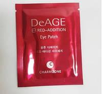 Патчи для кожи вокруг глаз лифтинговые Charmzone DeAGE Red-Addition Eye Patch