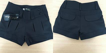 """Школьные подростковые шорты для девочки """"Варвара"""" с карманами (3 цвета), фото 2"""