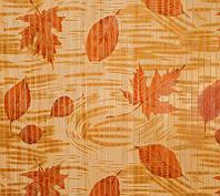 Бамбукові шпалери РТ043 ОСІНЬ BW101 17мм / Бамбуковые обои РТ043 ОСЕНЬ BW101 17мм