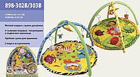 Развивающий коврик с игрушками 898-302В/303B
