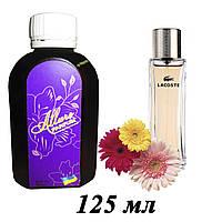 Женские духи 125 мл Lacoste/ Lacoste pour Femme на разлив, фото 1