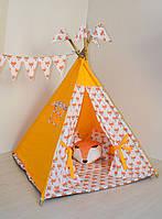 Детский игровой вигвам с подушкой лисичкой, палатка, шатер