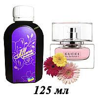 Женские духи на разлив 125 мл Gucci/ Gucci Eau de parfum II