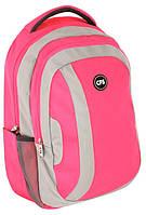 Рюкзак для девочки подростка CF85865 Cool For School
