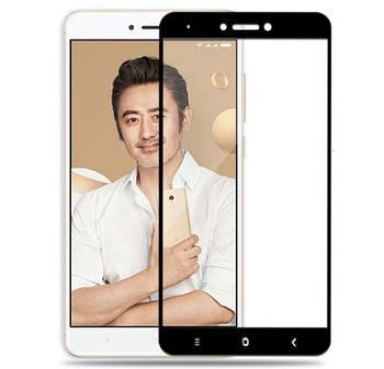 Full Glue защитное стекло для Xiaomi Redmi Note 4X - Black