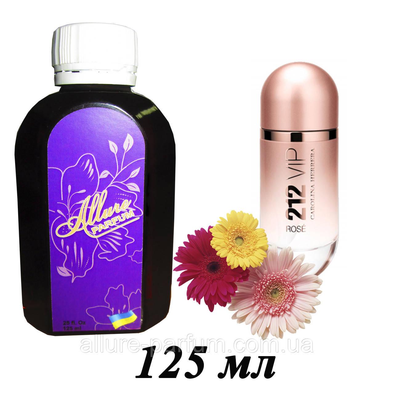 Женская парфюмерия 125 мл Carolina Herrera/ 212 Vip Rose  - Allure-Parfum в Киеве