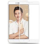 Full Cover защитное стекло для Xiaomi Redmi Note 4X - White