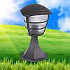 Парковый светильник Kanlux Rila 30
