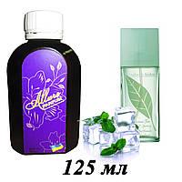 Наливная парфюмерия 125 мл Elizabeth Arden/ Green Tea женская