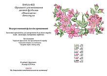 Ніжні квіти