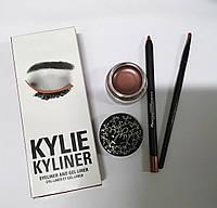 Набор Kyliner Kit от Kylie Jenner (коричневый)