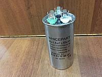Пусковой конденсатор для кондиционера СВВ-65 (3,5+1.5 мкФ) 450V