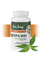 ЦЕТРАЗИН(40таблеток) Растительный антибактериальный комплекс широкого спектра действия.