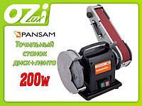 Точильный станок диск+лента Dedra Pansam A067140 Расспродажа