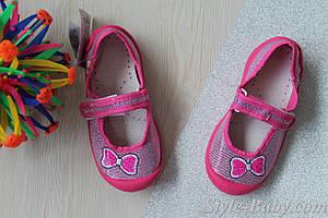 Тапочки на девочку 3F детская текстильная обувь Польша р.20