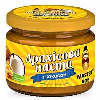 Арахисовая паста с кокосом Master BOB 300 грамм