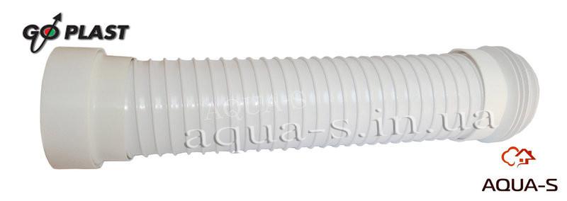 Гофра для унитаза Go-Plast армированная (на сжатие) DN 110х320-540 мм  (Италия)