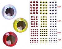 Глазки 3-Д 3 мм (серебренные)